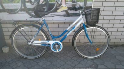 Велосипед Ardis Лыбидь NEW 28