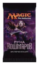 Magic: The Gathering Большой выбор карт mtg мтг 5