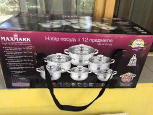 НОВЫЙ набор кастрюль Maxmark MK-BL2512B на 12 предметов