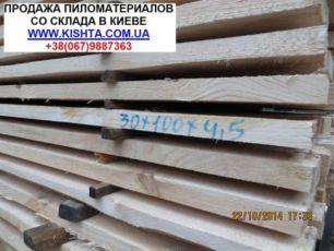 Качественная Обрезная Доска 100х30, 120х30, 150х30 Сосна Киев