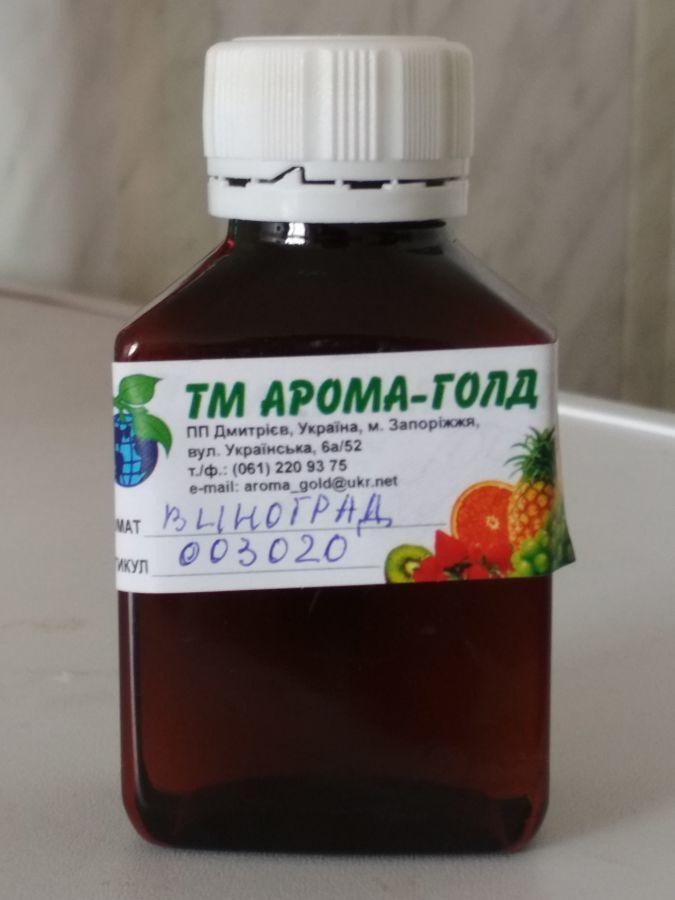"""Ароматизатор """"Виноград"""""""