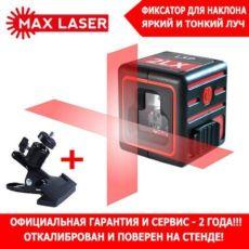Лазерный уровень нивелир LSP 2LX Cube - гарантия и сервсис 2 года