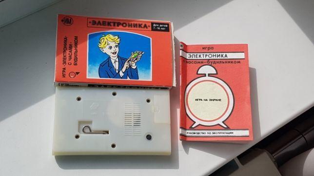 Архив Игра Электроника ИМ-02 Ну, Погоди! Новая.: 1 800 грн ...