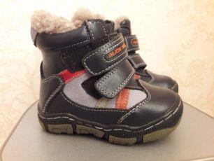 Ботинки зимние детские для мальчика flex soft sport mxm