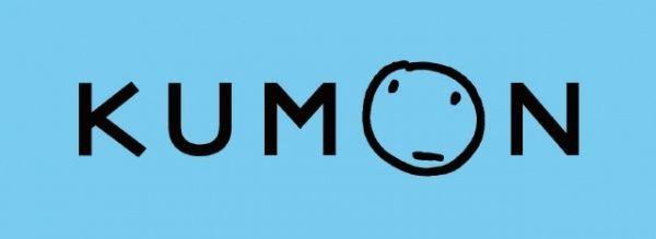 Рабочие тетради Кумон на русском в электронном виде комплект Kumon
