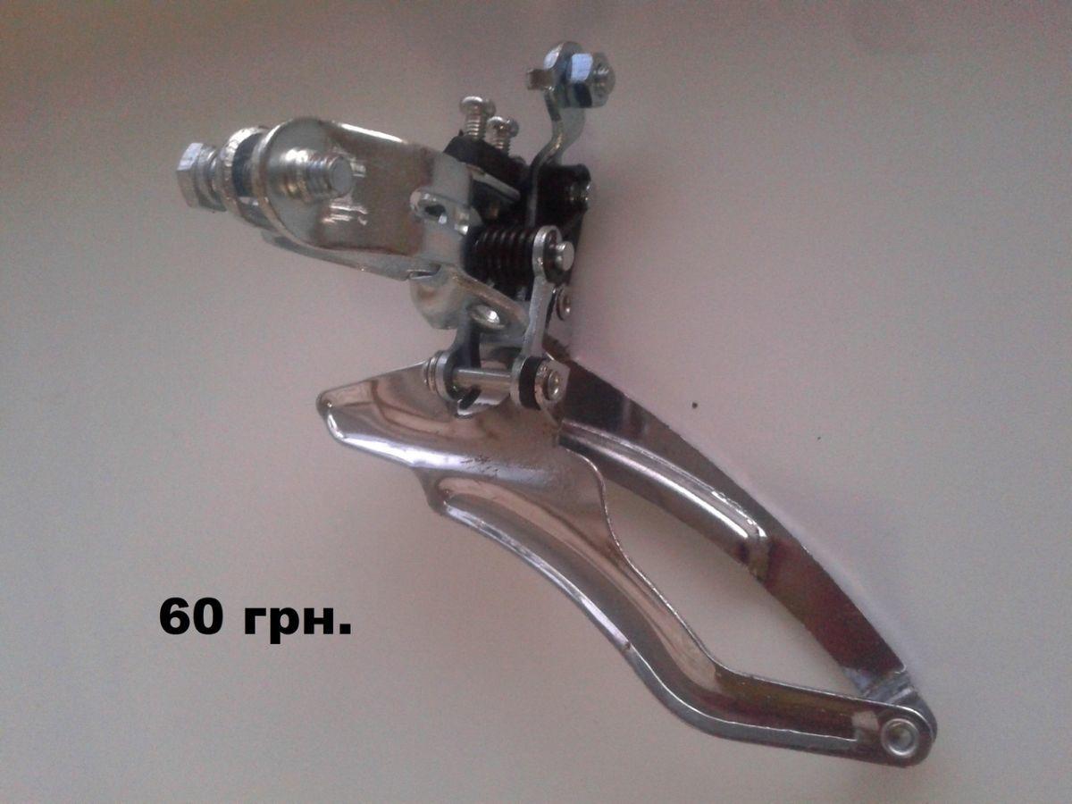 Передний переключатель скоростей с нижним подводом троса.