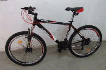 Алюминиевый горный велосипед Ardis Kaliber 2.1 R26 дисковые тормоза