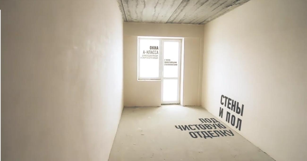Продается комфортабельная 2х комн. квартира в Малиновском районе