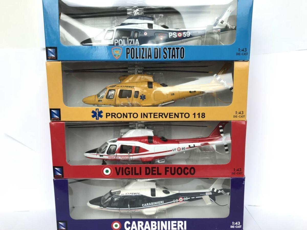 Вертоліт гелікоптер 4штуки 1:43 New Ray вертолет коллекционная игрушка