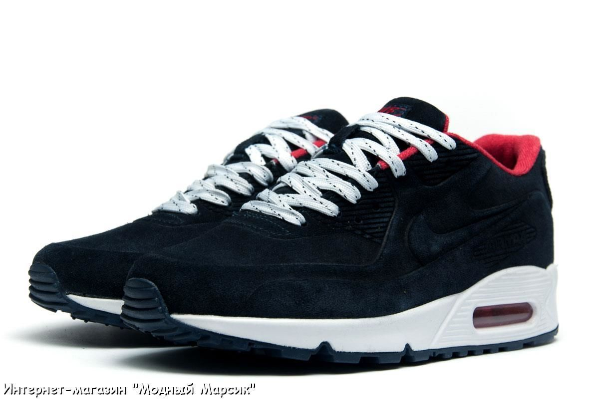 magasin d'usine c0bdc 85ec1 Стильные мужские кроссовки Nike Air Max Найк, синие р. 41-45, AF1060-2