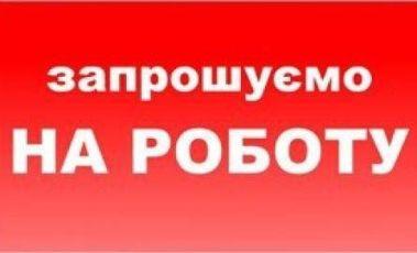 Робота в Польщі для чоловіків, жінок, сімейних пар!