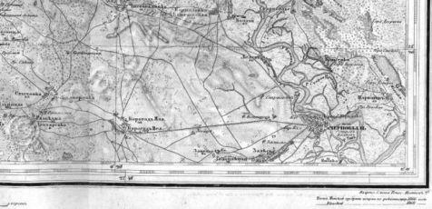 Карты трехверстовки царской россии (с привязкой к GPS) вся Украина 19в