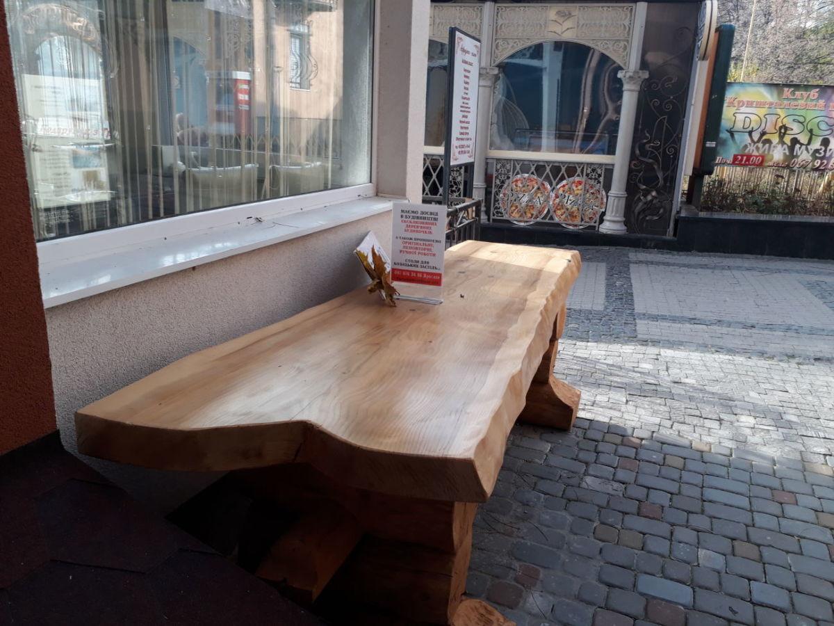 Неповторимі  столи  для  вас