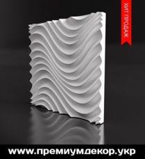 3Д/3D Гипсовые панели ВОЛНА (более 200 моделей) гипс марки Г-16