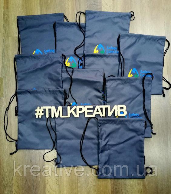 Рюкзачки с нанесением логотипа (под заказ от 50 шт)