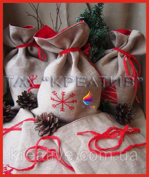 Мешочки декоративные упаковочные с вашим логотипом (под заказ от 100-5