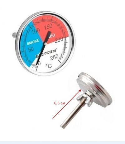 Термометр для барбекю BBQ и коптильни 0 +250;C 70mm Bioterm