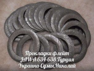 Прокладки флейт глушителей ЯВА/JAWA 634-638 Made in Турция.