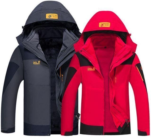 Мужские куртки JACK WOLFSKIN, Columbia  2 395 грн. - Куртки и ... d0d919a1b0a