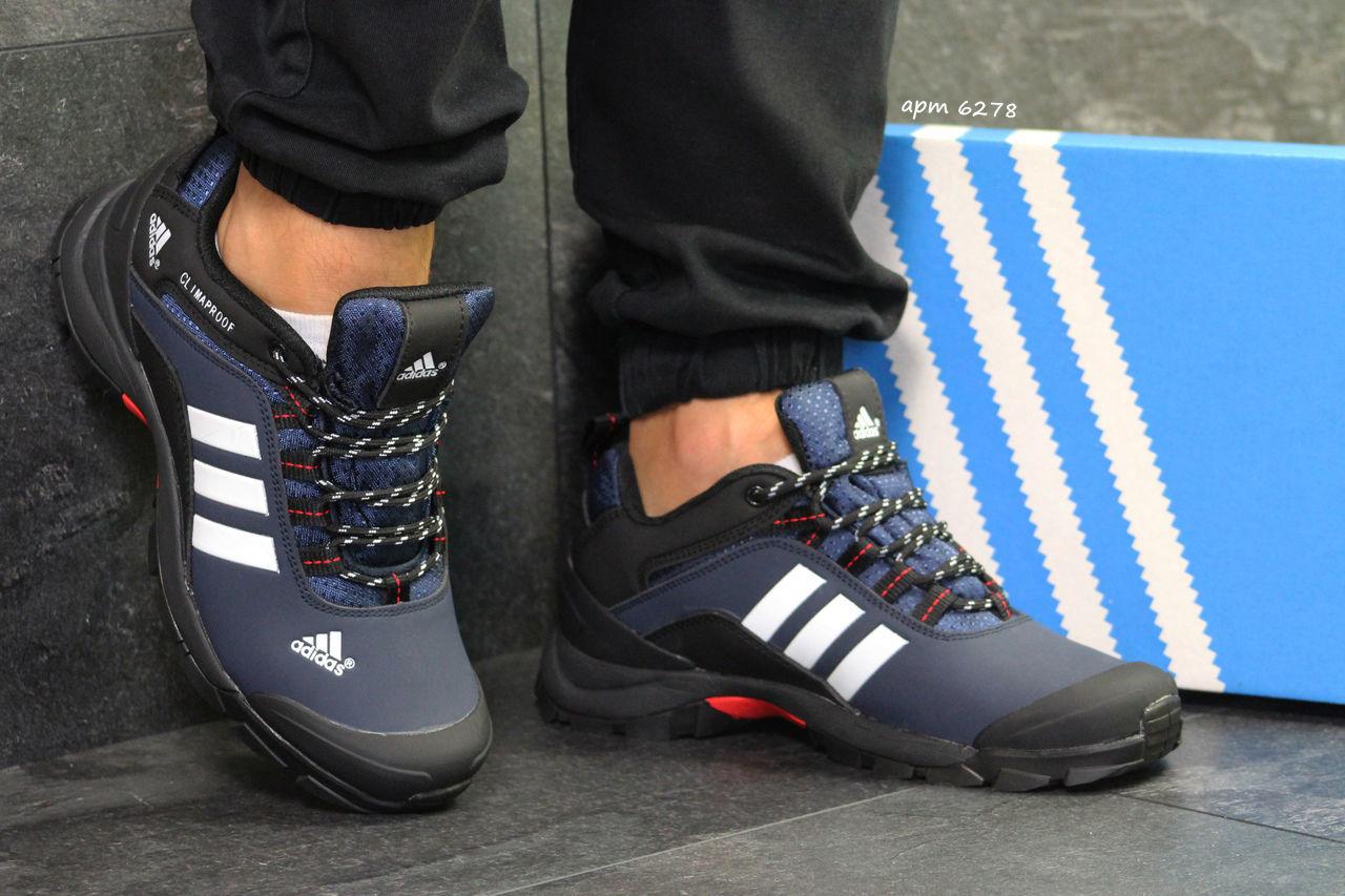 62ca3227e05e Кроссовки Adidas Climaproof размер 41-45  1 000 грн. - Спортивне ...