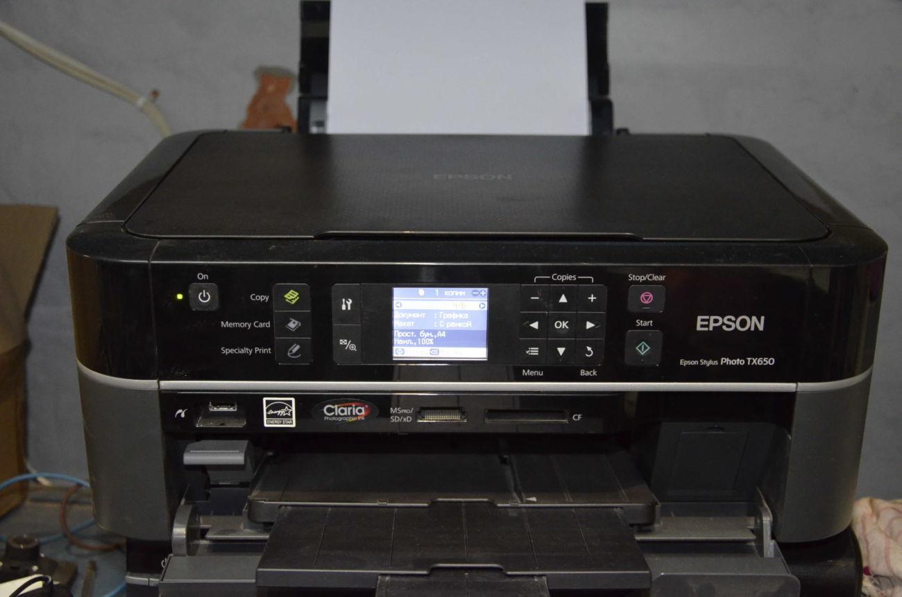 Epson Stylus Photo TX650 + перезаправляемые картриджи