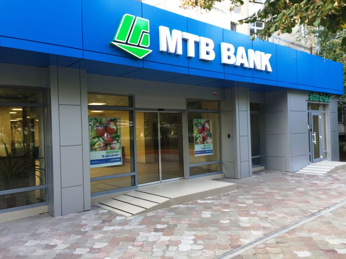 Кредит для моряков от МТБ БАНК Одесса. Все виды кредитования. Кредиты