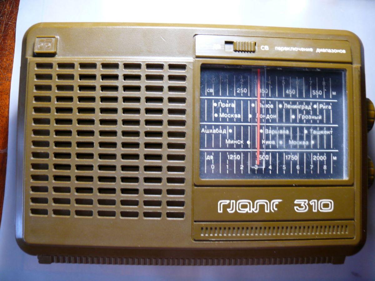 Портативный радиоприёмник Гиала-310