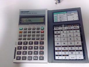 Редкий винтажный научный калькулятор Sharp El-5050. Япония. 86 г.