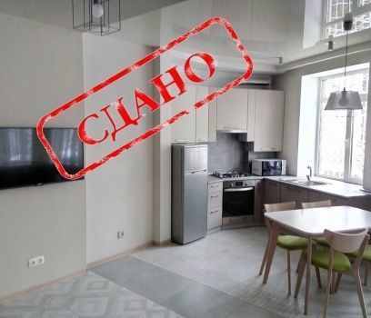 Image result for сдача квартиры через агентство