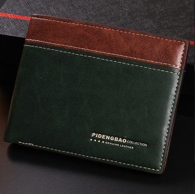 a5c564e02553 Купить сейчас - Кошелек мужской PIDENGBAO темно-зеленый m61: 210 грн ...