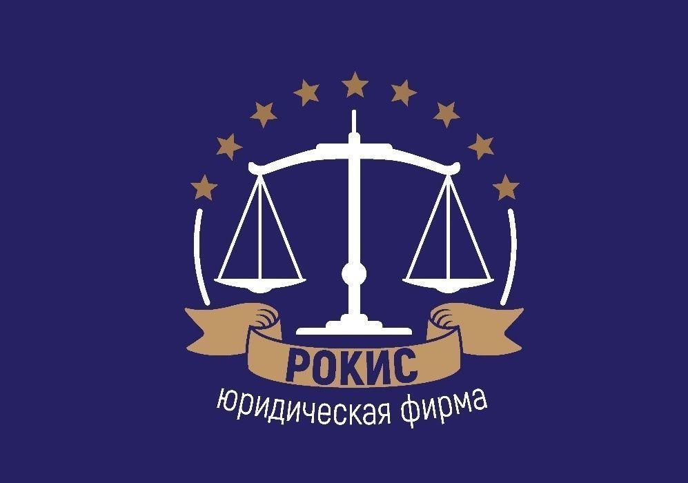 ООО с НДС в Ленинском районе