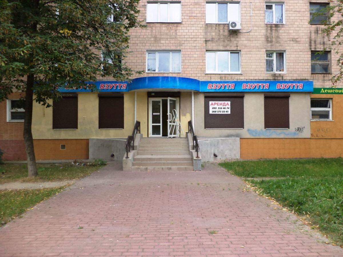 Аренда помещения под магазин (Рокоссовского)  25 400 грн. - Объекты ... 0f418f1c1af3b
