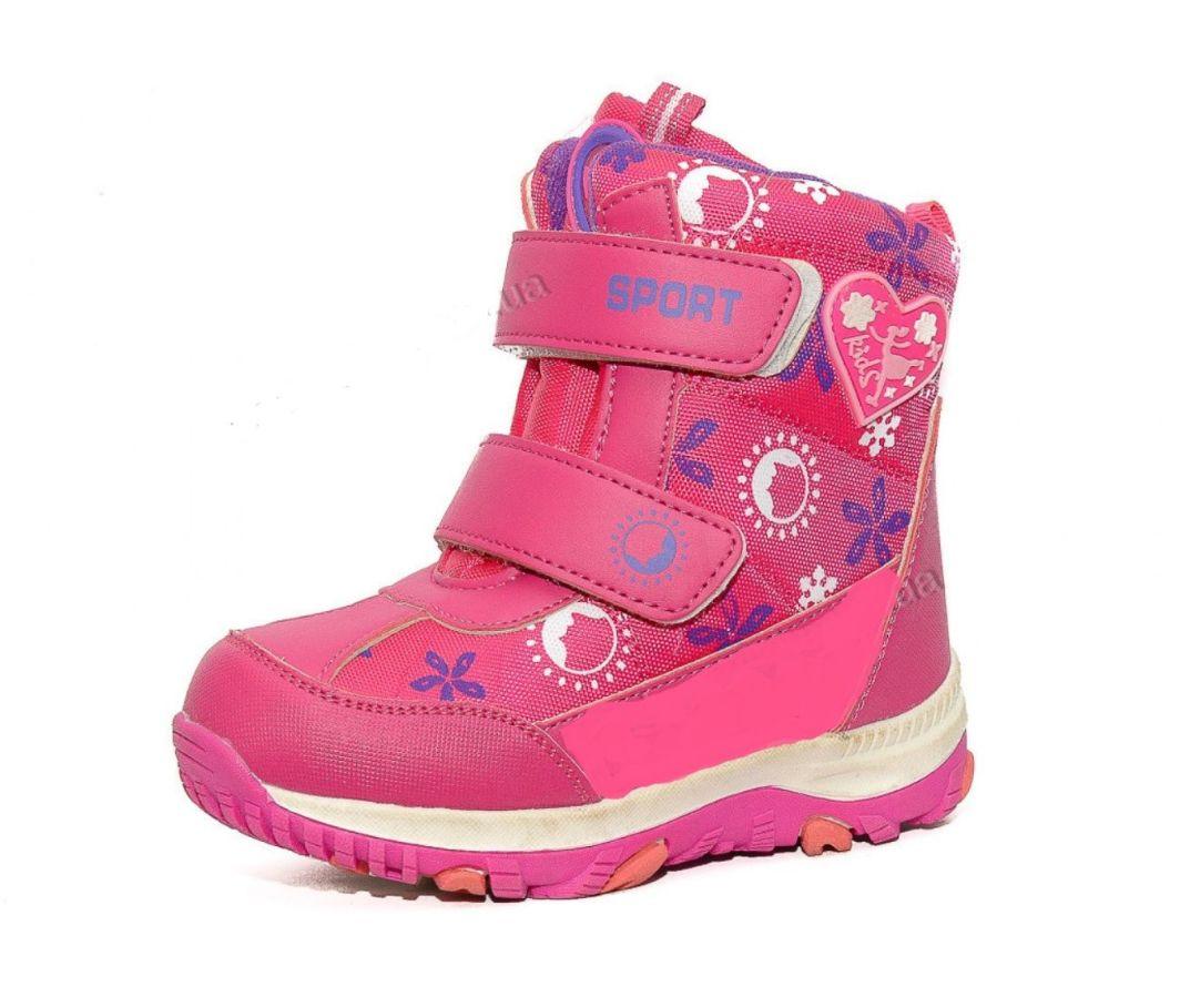 Термо ботинки на девочку Y.Top