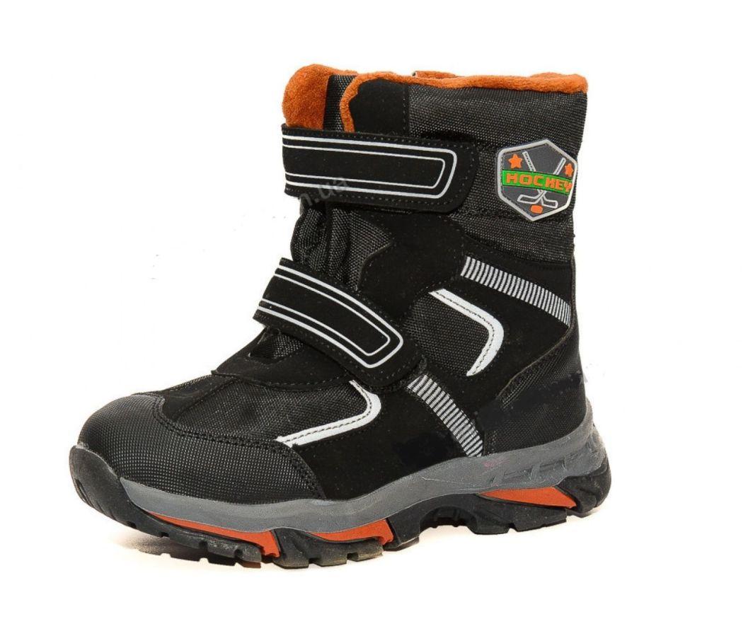 Термо ботинки зимние на мальчика Kellaifeng