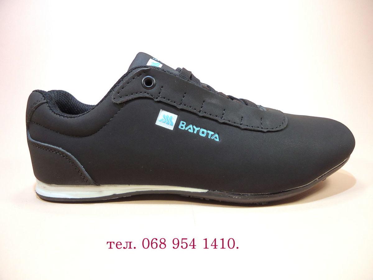 ddc89362cd64 Кроссовки женские Bayota, чёрные, фирменные, легкие, для бега. Размер: 280  грн. - ...