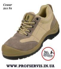 Спеціалізоване робоче взуття. Натур. замш.
