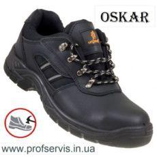 Спецвзуття. Спецобувь. Робоче взуття з металевим носком Oskar
