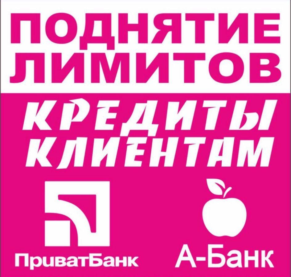 Хоум кредит банк онлайн калькулятор кредита
