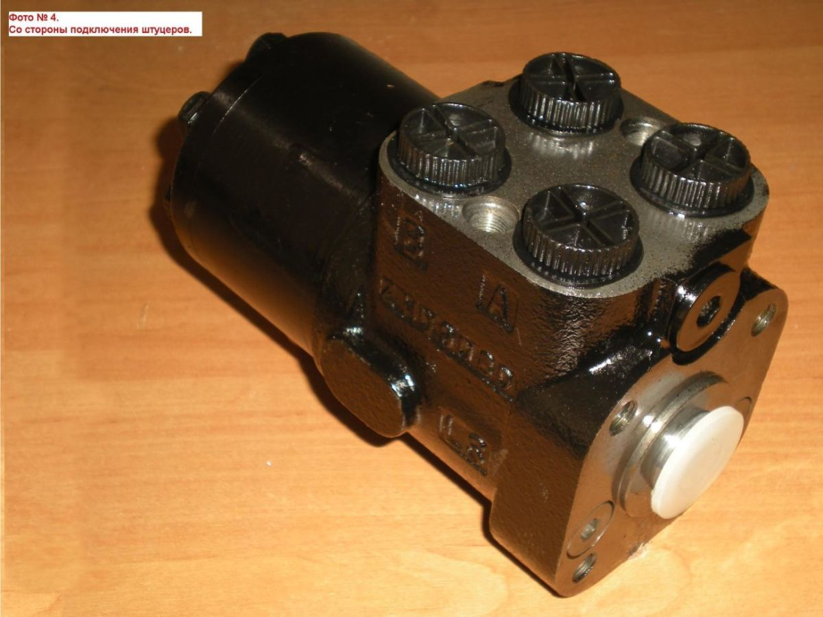 Насос-дозатор МТЗ-80, МТЗ-82, ЮМЗ-6, Т-40 (100 см3) гидроруль (Болгари