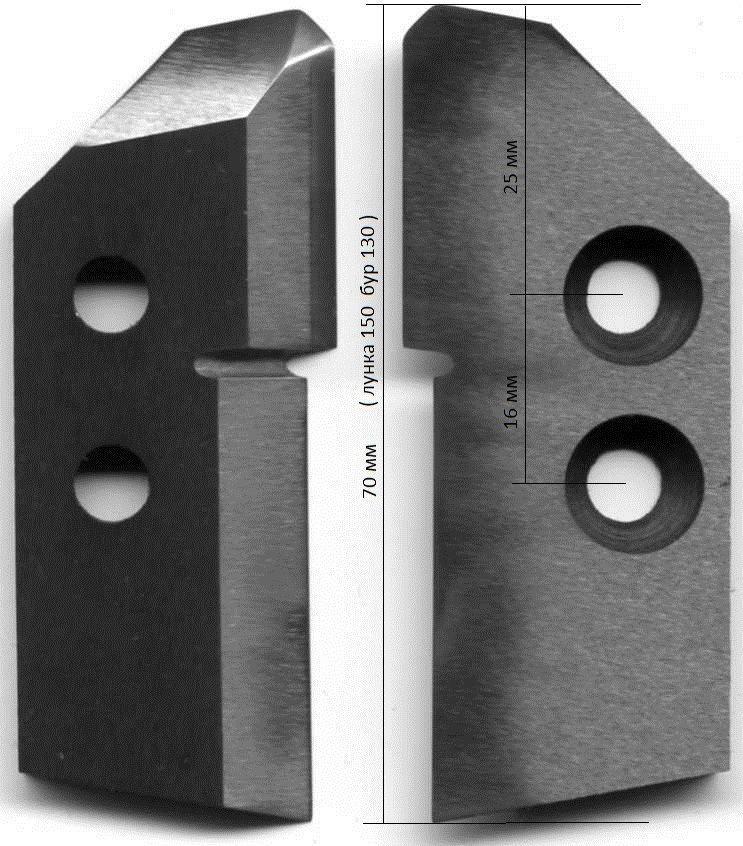 Ножи для к на ледобур 130 - 150