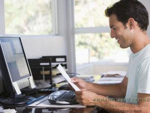 Вакансия подойдет как подработка или основной вид занятости