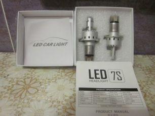 Светодиодные LED лампы для Авто под цоколь H4 LED 7S