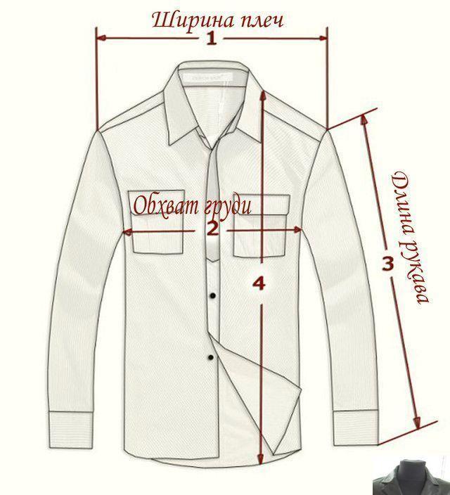 67ee0d74cb3 Купить сейчас - Оригинальная кожаная мужская куртка- пиджак TCM ...