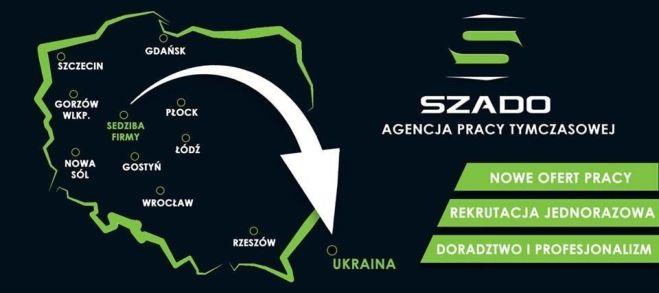 Агенство по трудоустройству в Польше