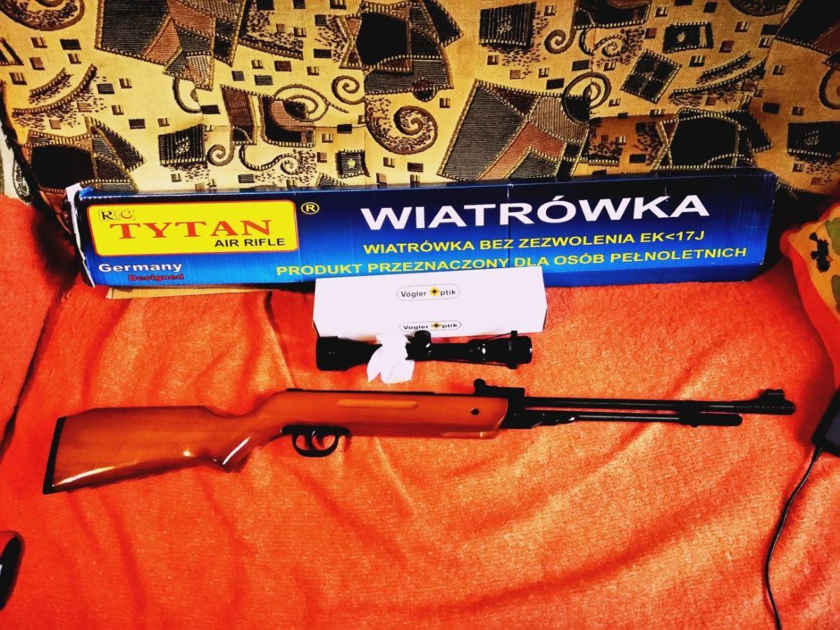 Пневматическая винтовка с оптикой