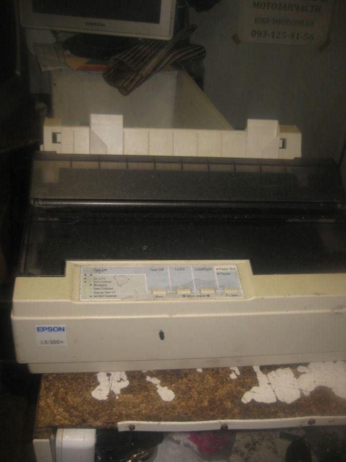 Epson LX-300+ матричный рабочий