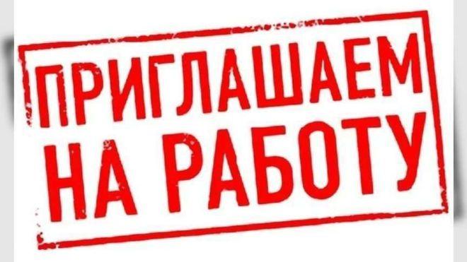 Николаевский завод резинотехнических изделий