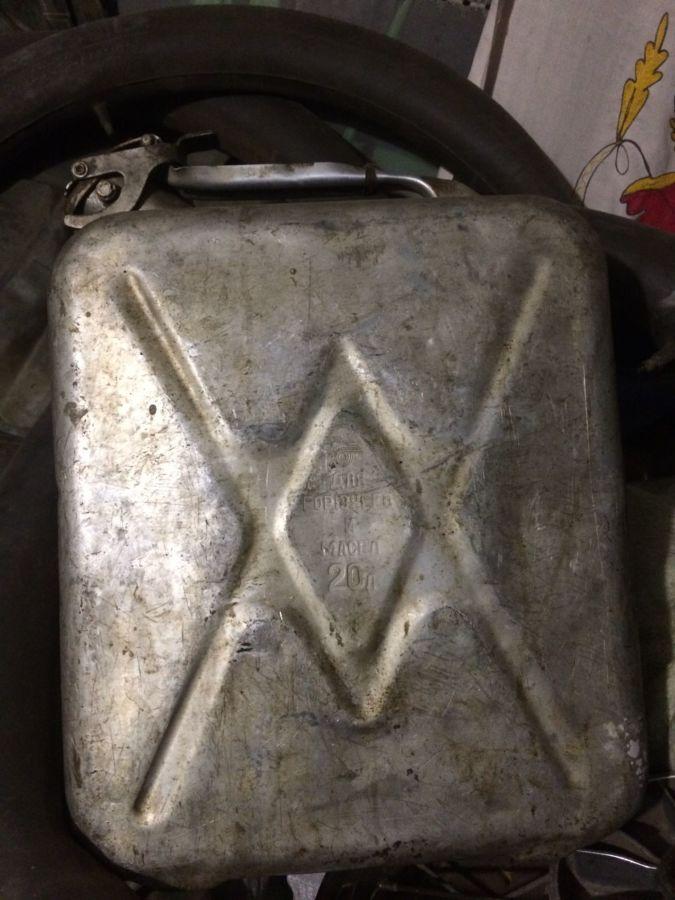 Алюминиевая канистра 20л времен СССР