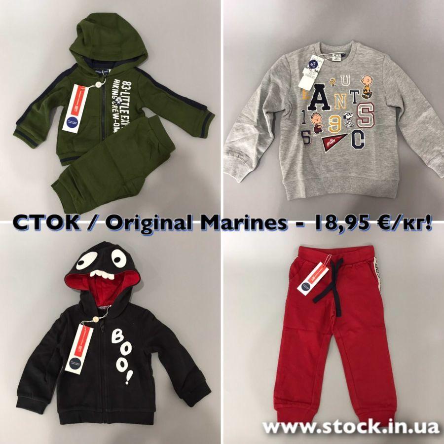 Детский сток   Original Marines   Детская одежда оптом!  - Бизнес ... bfdefde33b0