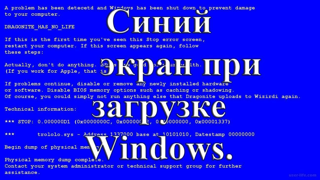 Восстановление ОС Windows